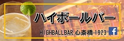 Shinsaibashi1923 Facebook page