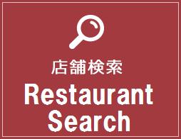 Restaurant search